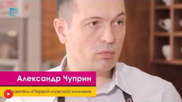 """Embedded thumbnail for """"Бизнес и Мясо"""" с Оксаной Уваровой в кулинарной студии Анетти"""